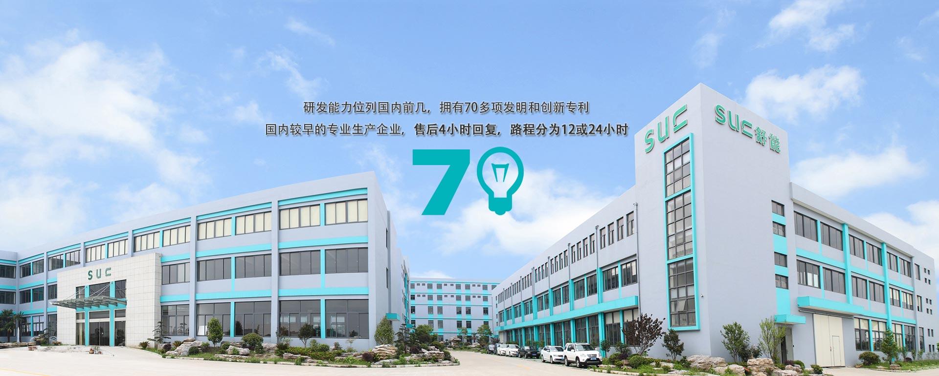 宁波舒能光电科技发展有限公司