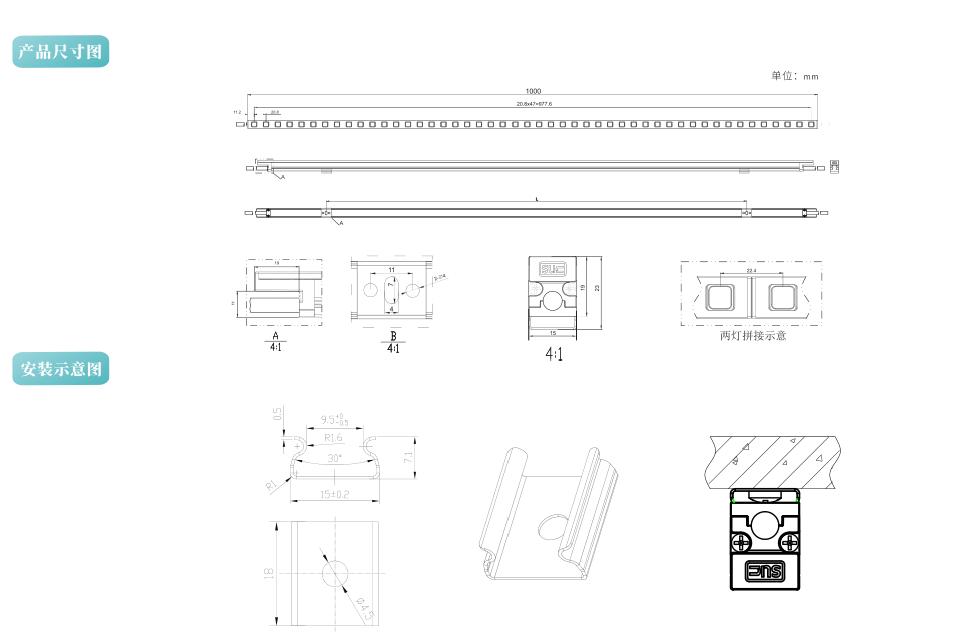 SLX-206 线条灯