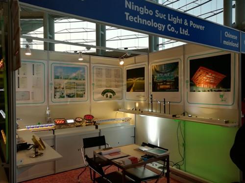 2018 Hong Kong International Lighting Fair(Autumn Edition)